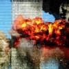 Complot del 11 de Septiembre