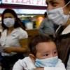 El complot de la fiebre porcina