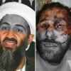 Conspiración en la muerte de Bin Laden